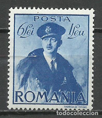 RUMANIA - 1940 - MICHEL 622** MNH (Sellos - Extranjero - Europa - Rumanía)