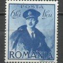 Sellos: RUMANIA - 1940 - MICHEL 622** MNH . Lote 161261262