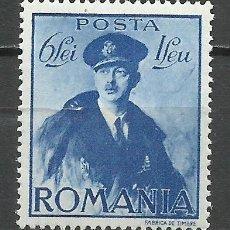 Francobolli: RUMANIA - 1940 - MICHEL 622** MNH . Lote 161261262