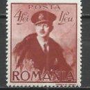Sellos: RUMANIA - 1940 - MICHEL 621** MNH . Lote 161261306