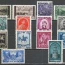 Sellos: RUMANIA - 1939 - MICHEL 569/582** MNH . Lote 161261882