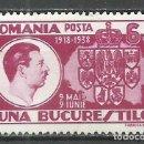 Sellos: RUMANIA - 1938 - MICHEL 552** MNH . Lote 161262122