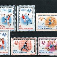 Francobolli: ++ RUMANIA / ROMANIA / ROEMENIE AÑO 1987 YVERT NR. 3737/42 NUEVA BALONMANO. Lote 161291330
