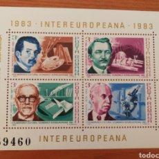 Sellos: RUMANIA: INTEREUROPEANA AÑO 1983 MNH. Lote 161770894