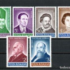 Francobolli: RUMANIA / ROMANIA / ROUMANIE AÑO 1990 YVERT NR. 3904/08 Y 3894 NUEVA PERSONALIDADES. Lote 163483266