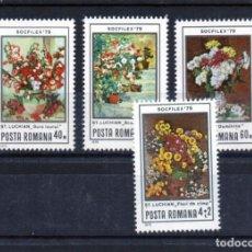 Francobolli: ++ RUMANIA / ROMANIA / ROUMANIE AÑO 1979 YVERT NR.3787/90 NUEVA CUADROS ST. LUCHIAN. Lote 163605574