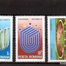 Timbres: ++ RUMANIA / ROMANIA / ROUMANIE AÑO 1981 YVERT NR. 3337/39 NUEVA JUEGOS UNIVERSITARIOS. Lote 163605934