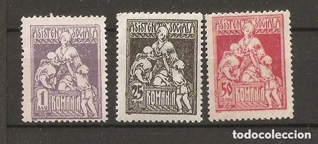 RUMANIA. 1921-24. ASISTENTA SOCIALA (Sellos - Extranjero - Europa - Rumanía)
