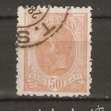 Stamps - RUMANÍA. .1891. YVERT Nº 111 - 164812674
