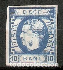 RUMANÍA. .1869. YT Nº 22 (Sellos - Extranjero - Europa - Rumanía)