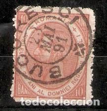 RUMANÍA. .1891. YT Nº 93 (Sellos - Extranjero - Europa - Rumanía)