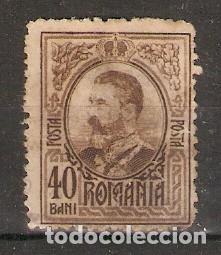 RUMANÍA. .1918. YT Nº 251 (Sellos - Extranjero - Europa - Rumanía)