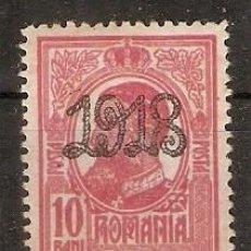 Stamps - RUMANÍA. .1918. YT Nº 261 - 164818946