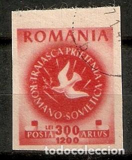 RUMANÍA. 1946 YT Nº 924 (Sellos - Extranjero - Europa - Rumanía)