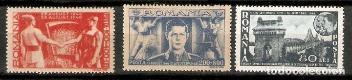 RUMANÍA. 1945. YT Nº 867,868,871 (Sellos - Extranjero - Europa - Rumanía)