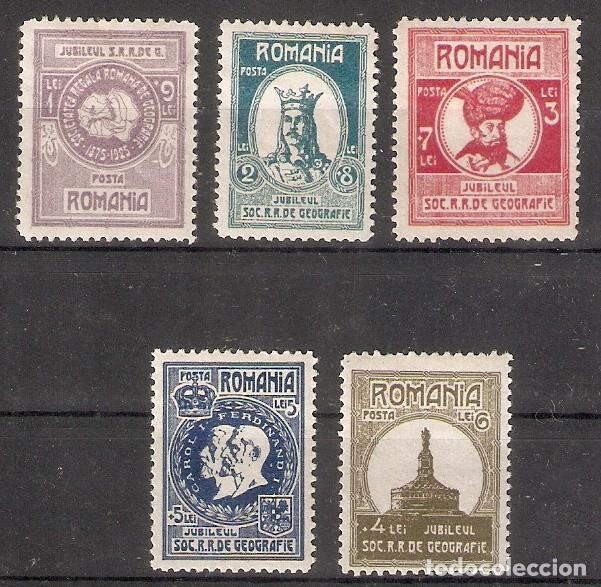 RUMANÍA. 1927. YT Nº 319/323 (Sellos - Extranjero - Europa - Rumanía)