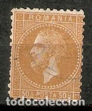RUMANÍA. 1879. YT Nº 54 (Sellos - Extranjero - Europa - Rumanía)