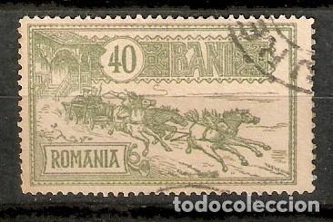 RUMANIA. 1903 YT 143 (Sellos - Extranjero - Europa - Rumanía)