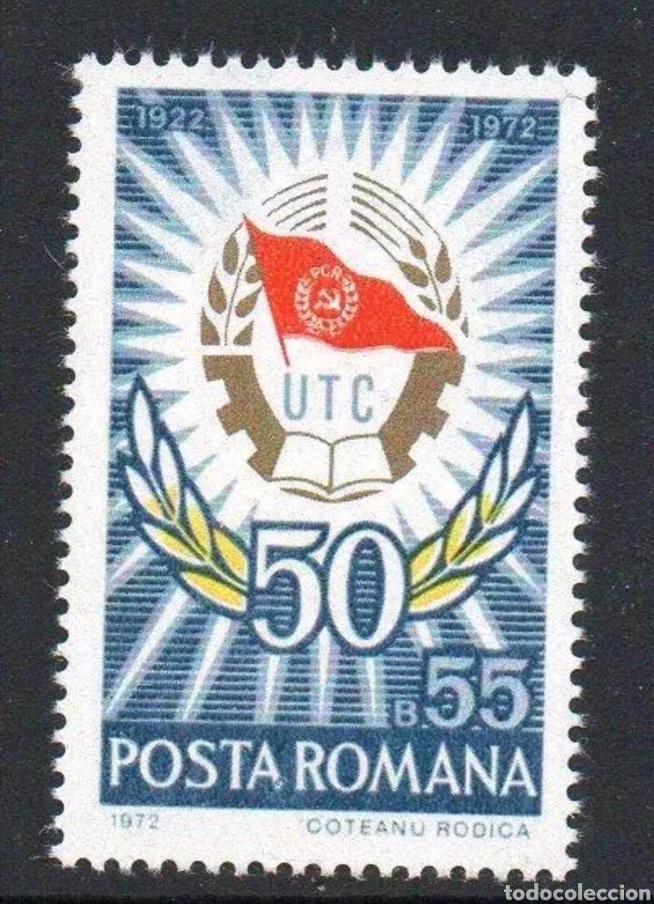 RUMANÍA 1972 JUVENTUDES COMUNISTAS YVERT 2673 MICHEL 3011 SCOTT 2314 (Sellos - Extranjero - Europa - Rumanía)