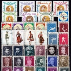Sellos: RUMANIA .LOTE 44 SELLOS DIFERENTES . *.MH ( 17-85). Lote 168043408