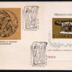 Sellos: RUMANIA AÑO 1975 SPD YV HB 119A*** SIN DENTAR - AÑO DE LOS MONUMENTOS EUROPEOS - ESCULTURA - ARTE. Lote 168637472