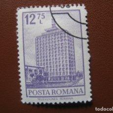 Sellos: RUMANIA, 1972** EDIFICIO DE LA TELEVISION, YVERT 2791. Lote 170171680