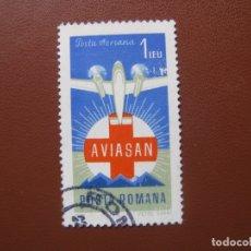 Sellos: RUMANIA, 1968** AVION SANITARIO, YVERT 216 AEREO. Lote 170173952