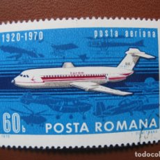 Sellos: RUMANIA, 1970** 5O ANIV. AVIACION CIVIL, YVERT 223 AEREO. Lote 170174140