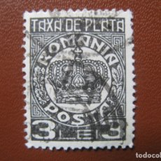 Sellos: RUMANIA, 1932** SELLO DE TASA, YVERT 93. Lote 170174492