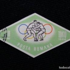 Sellos: RUMANIA, 20 BANI, JUEGOS OLIMPICOS, TOKIO, AÑO 1964.. Lote 171527668