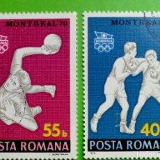 Sellos: RUMANIA 1976- JOGOS OLÍMPICOS. USED. Lote 171776455