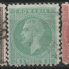 Sellos: LOTE (9) SELLOS RUMANIA AÑO 1879. Lote 174505045