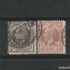 Sellos: LOTE (9) SELLOS RUMANIA AÑO 1885-88. Lote 174505783