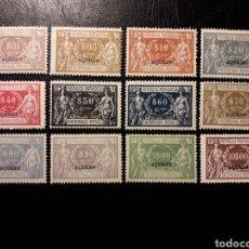 Sellos: AZORES (PORTUGAL) YVERT PAQUETES POSTALES 1, 3/12 Y 17. SERIE CORTA NUEVA CON CHARNELA. VER FOTOS. Lote 176862672