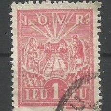 Sellos: RUMANÍA - 1 LEU - LEA EL TEXTO POR FAVOR, GRACIAS. Lote 177055840