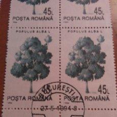 Sellos: 30 SELLOS, 1994, RUMANIA. Lote 177254455