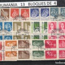 Sellos: RUMANIA 13 BLOQUES DE 4 DIFERENTES EN NUEVO A-113T. Lote 177338094