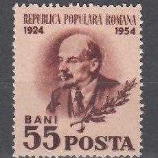 Sellos: RUMANIA, 1954 YVERT Nº 1336 /**/, SIN FIJASELLOS, . Lote 177435858