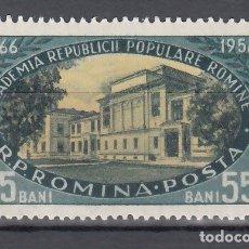 Sellos: RUMANIA, 1956 YVERT Nº 1455 /**/, SIN FIJASELLOS, . Lote 177435929