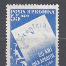 Sellos: RUMANIA, 1956 YVERT Nº 1465 /**/, SIN FIJASELLOS, . Lote 177435934