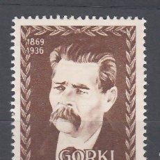 Sellos: RUMANIA, 1956 YVERT Nº 1466 /**/, SIN FIJASELLOS, . Lote 177435937