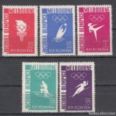 Sellos: RUMANIA, 1956 YVERT Nº 1473 / 1477 /**/,DEPORTES, SIN FIJASELLOS. . Lote 177435952