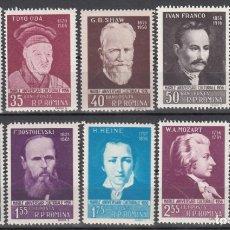 Sellos: RUMANIA, 1956 YVERT Nº 1478 / 1487 /**/ SIN FIJASELLOS. . Lote 177436000