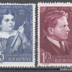 Sellos: RUMANIA, 1956 YVERT Nº 1500 / 1501 /**/ SIN FIJASELLOS. . Lote 177436020