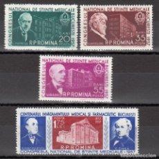 Sellos: RUMANIA, 1957 YVERT Nº 1505 / 1508 /**/ SIN FIJASELLOS. . Lote 177436027
