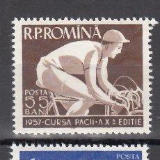 Sellos: RUMANIA, 1957 YVERT Nº 1509 / 1510 /**/ DEPORTES, CICLISMO, SIN FIJASELLOS. . Lote 177436040