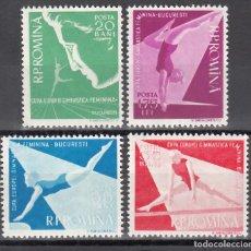 Sellos: RUMANIA, 1957 YVERT Nº 1511 / 1514 /**/ DEPORTES, GIMNASIA , SIN FIJASELLOS. . Lote 177436045