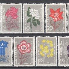 Sellos: RUMANIA, 1957 YVERT Nº 1517 / 1524 /**/ DISTINTAS FLORES, SIN FIJASELLOS. . Lote 177436057