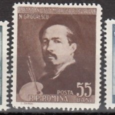 Sellos: RUMANIA, 1957 YVERT Nº 1529 / 1531 /**/, SIN FIJASELLOS. . Lote 177436073