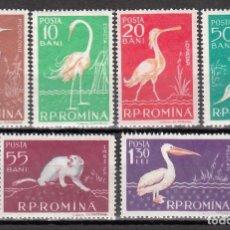 Sellos: RUMANIA, 1957 YVERT Nº 1529 / 1531 /**/, FAUNA / AVES, PECES, SIN FIJASELLOS. . Lote 177436084
